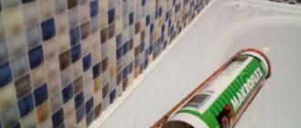 Щель между ванной и стеной: решение проблемы