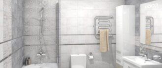 Серый кафель в ванной