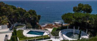 Costa Brava villa